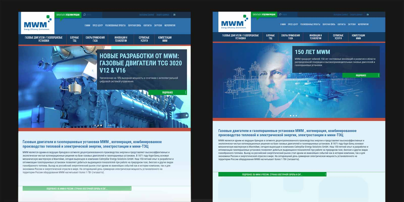 Increased Focus on Market-Relevant MWM References and Services: Successful Relaunch of MWM Website in Russian